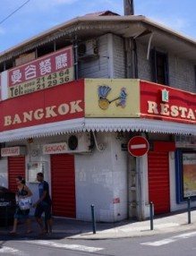 le resaurant le bangkok photo 9
